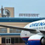 Авиакомпания OrenAir открывает рейс Оренбург—Киев