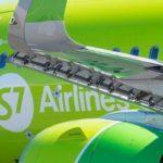 S7 Airlines ввела в эксплуатацию второй A320neo