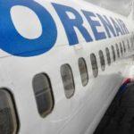 Авиакомпания OrenAir получила назначения в Болгарию